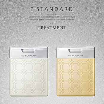 E STANDARD TREATMENT (トリートメント)