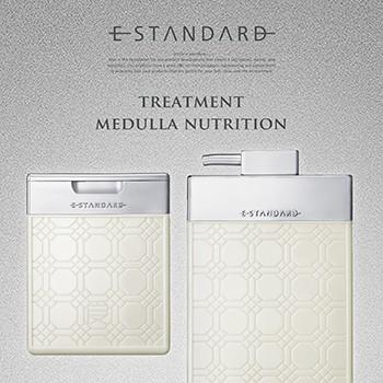 E STANDARD TREATMENT (トリートメント メデュラニュートリション)