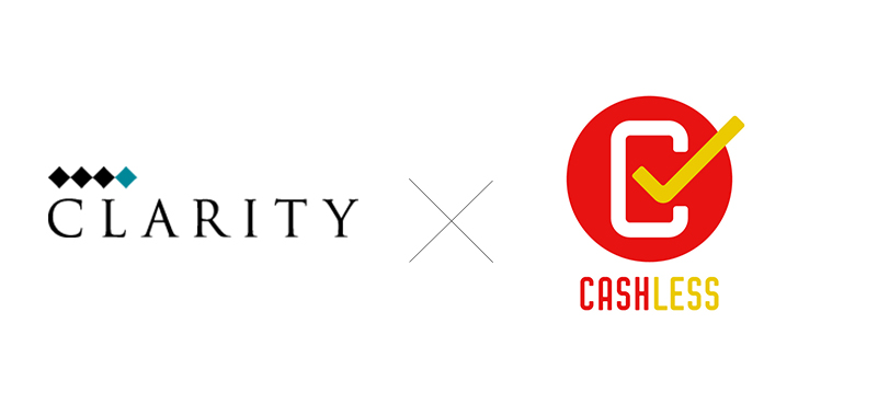 clarity cashless